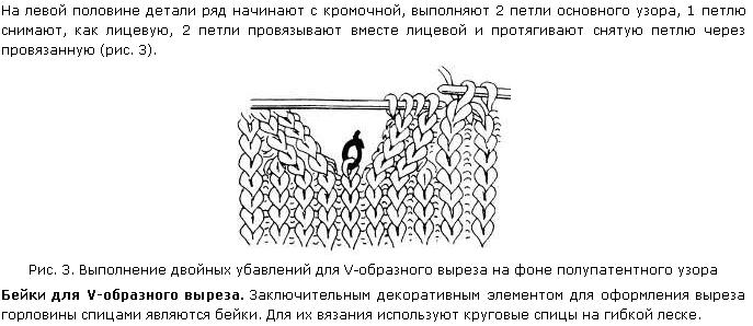 Image 003 (687x298, 63Kb)