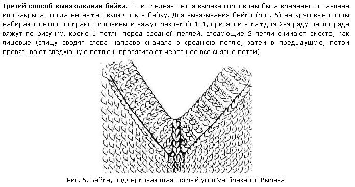 Image 005 (696x367, 97Kb)