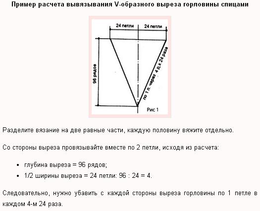 Image 009 (525x426, 29Kb)
