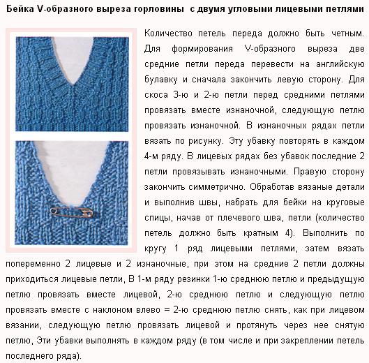 Image 011 (529x520, 143Kb)