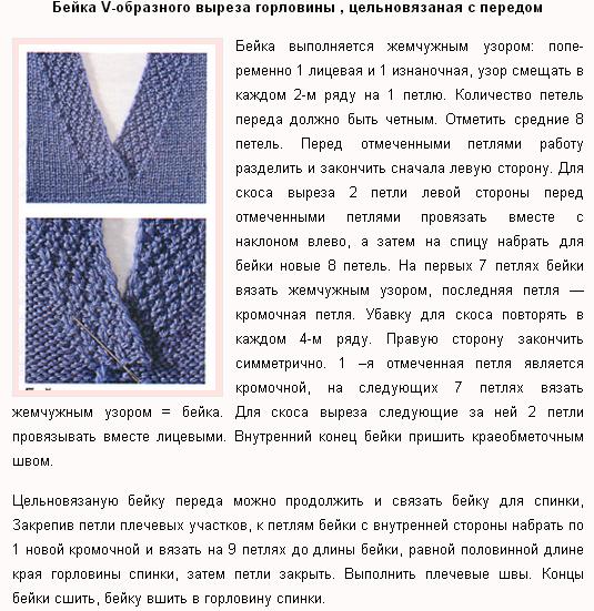 Image 013 (535x551, 151Kb)