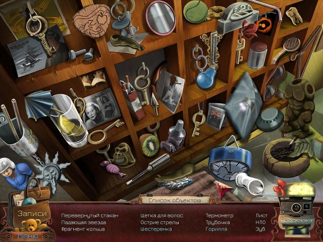 deadly-puzzles-toymaker-screenshot0 (640x480, 350Kb)
