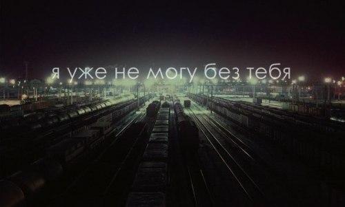 au_YiF_2kwM (500x301, 21Kb)
