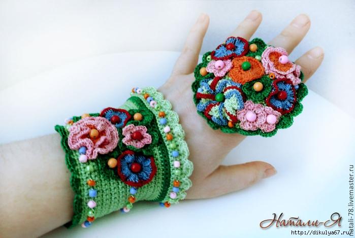 Стильные вязаные браслеты