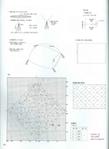 Превью 0-91 (511x700, 203Kb)