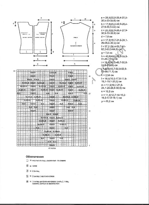 0_1172f4_c5a991b_orig (508x700, 137Kb)