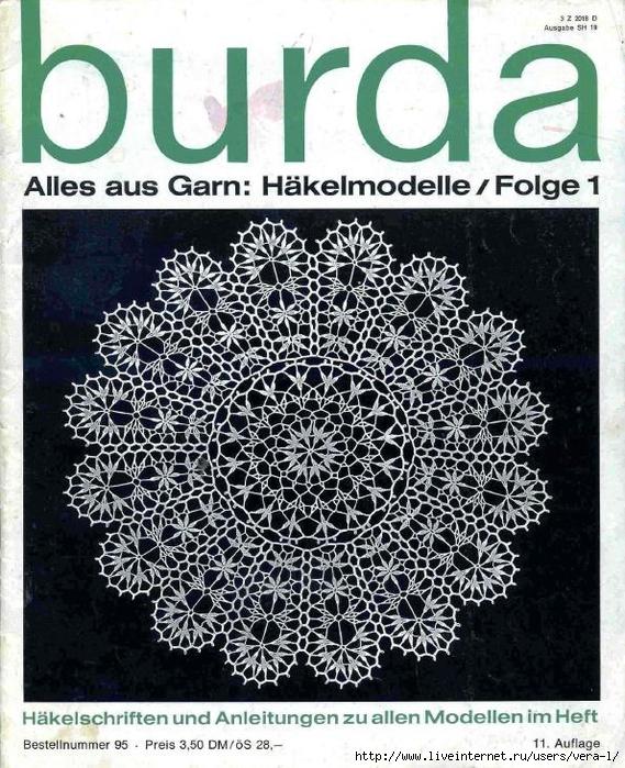 Burda special - E533 - 1995-De_Alles aus Garrn Folge 1_1 (569x700, 381Kb)