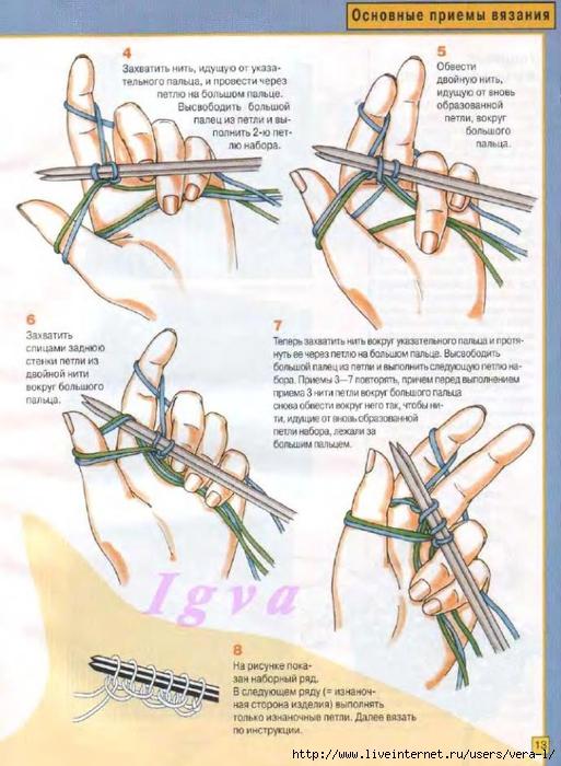 Burda special - E804 - 2004_RUS - Учимся вязать на спицах_12 (513x700, 276Kb)
