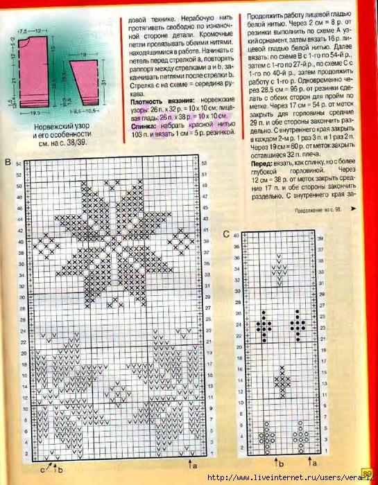 Burda special - E804 - 2004_RUS - Учимся вязать на спицах_88 (545x700, 406Kb)