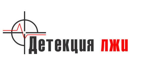 3330929_1416854561_detektor_lzhi_v_samare (500x246, 17Kb)