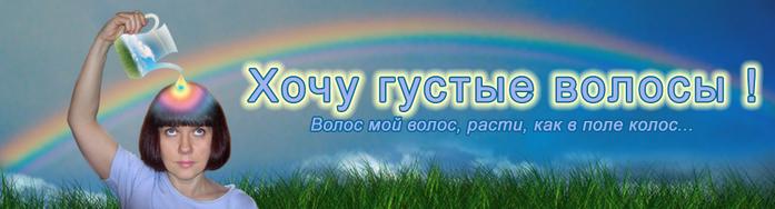 4962324_logo (700x188, 135Kb)