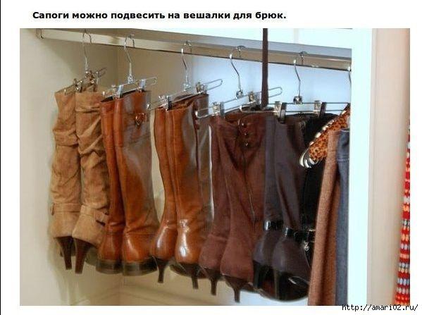 poleznyie_sovetyi_dlya_doma_109 (599x447, 122Kb)