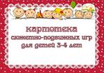 Превью ZUHQo7NG7MI (700x494, 367Kb)
