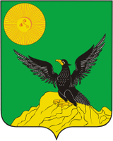 Coat_of_Arms_of_Kingisepp_(Leningrad_oblast) (160x200, 29Kb)
