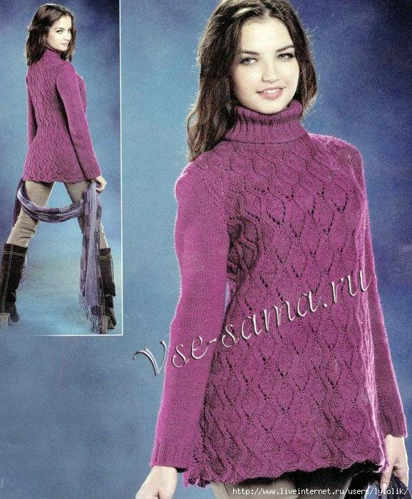 Sirenevyi-azhurnyi-pulover-spitcami-ris (578x700, 283Kb)
