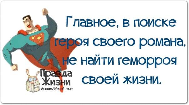1390504950_frazochki-2 (604x337, 157Kb)