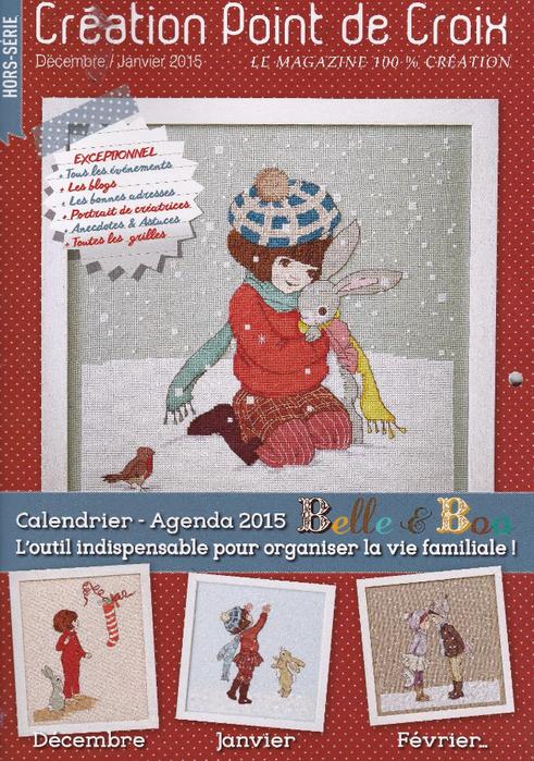 Agenda 2015 (1) (491x700, 514Kb)
