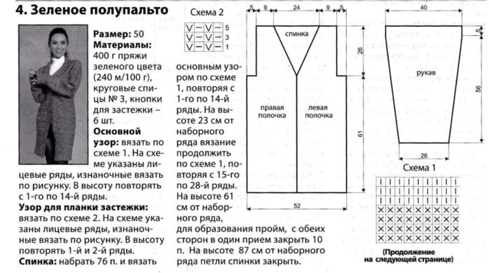 Fiksavimas (700x389, 299Kb)