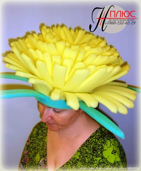 Как сделать на голову цветок одуванчика