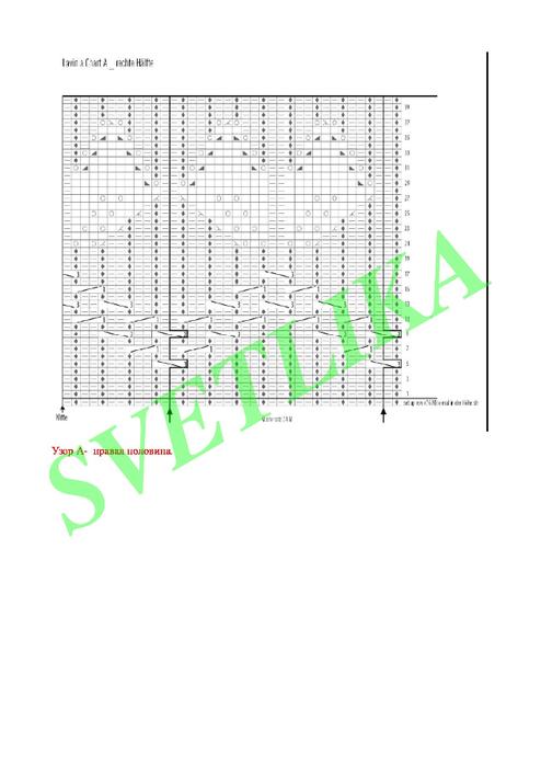 0_11ac65_c0e4f506_orig (494x700, 124Kb)