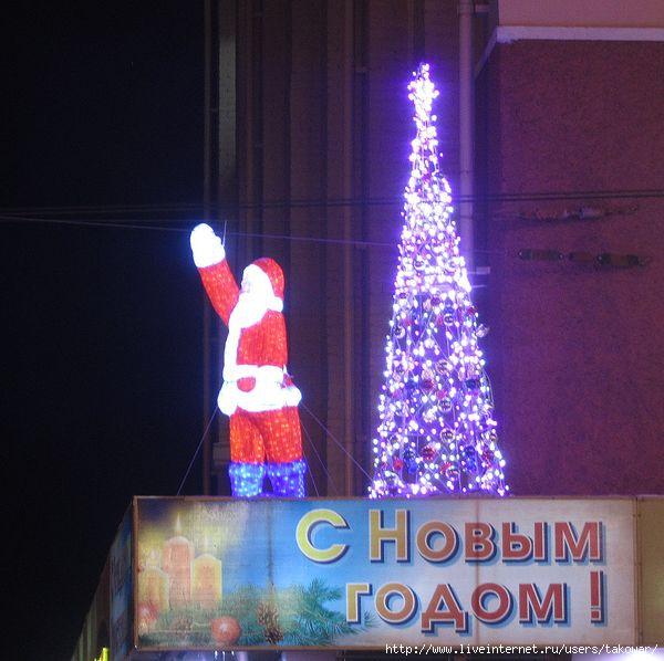 Новый год/1413032_IMG_2844 (600x598, 159Kb)