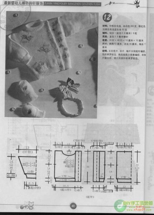 Рґ12-1 (502x700, 198Kb)