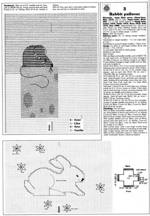 РјРё1-1 (484x700, 248Kb)