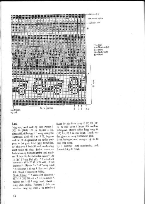 РјРё56 (495x700, 153Kb)