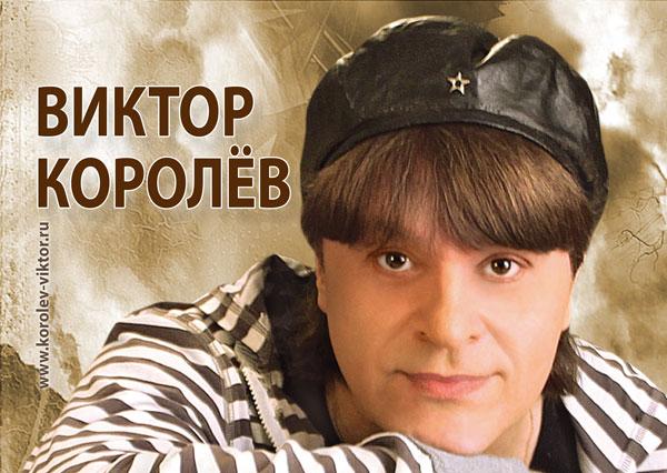 images-stories-foto04-korolev1 (600x426, 227Kb)
