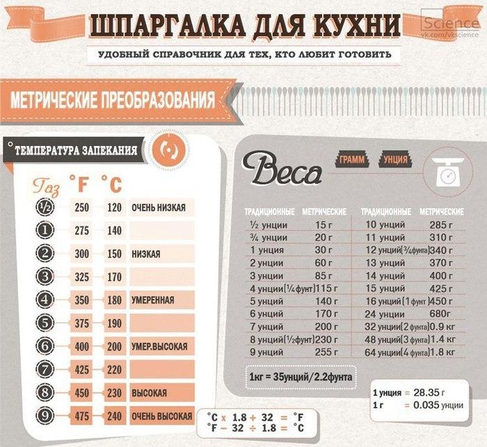 3290568_1386612617_www_radionetplus_ru6 (700x643, 115Kb)