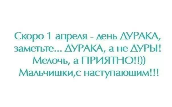 5053532_Skoro_Aprel (604x376, 91Kb)/5053532_Skoro_Aprel (604x376, 19Kb)