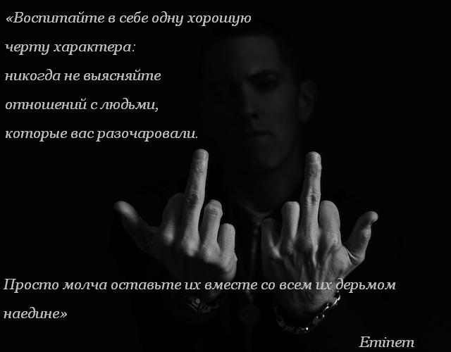 3720816_Eminem (640x500, 80Kb)