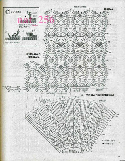 4L2gDBE-0do (500x642, 292Kb)