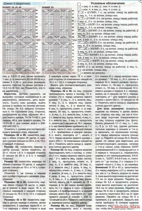 QL1zSAoqXzs (472x700, 374Kb)