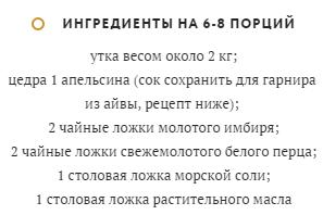 5590236_iiii (297x198, 12Kb)