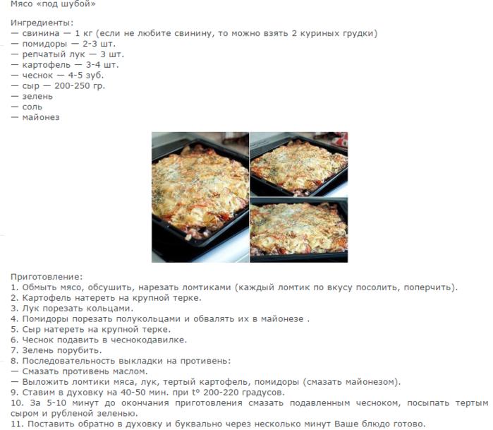 Screenshot_3 (700x609, 263Kb)
