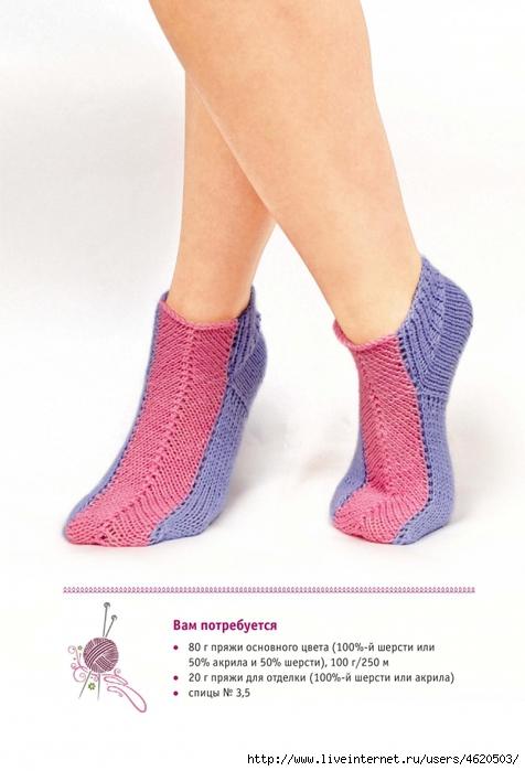 Вязание следок носков тапочек пинеток