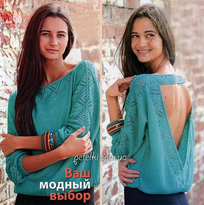 1410103907_pulover-spicami-s-otkrytoy-spinoy.-opisanie-vyazaniya-shemy (694x700, 617Kb)