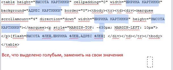 СѓСЂРѕРє1 (610x247, 18Kb)