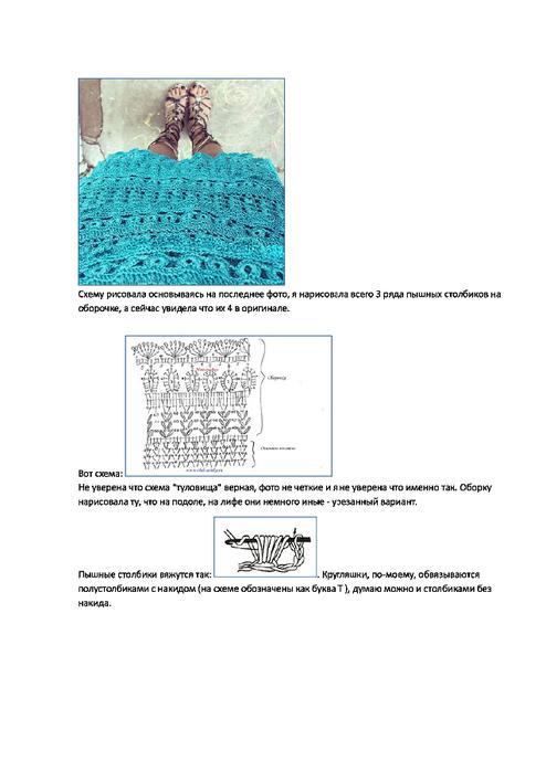 proxy-1.imgsmail.ru (494x699, 151Kb)