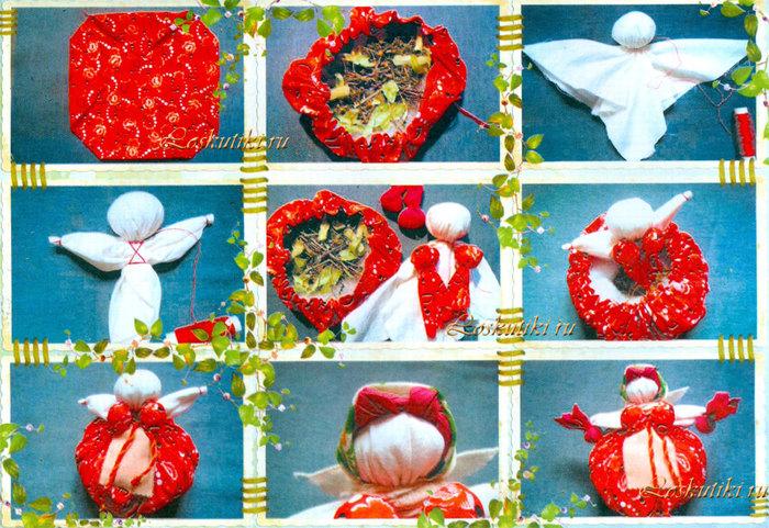 Как сделать куклу травницу своими руками фото - Volvo-sklad.ru