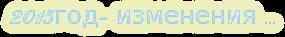 cooltext1854266265 (285x37, 10Kb)