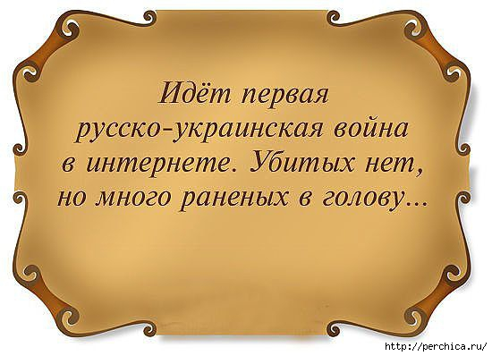 4979645_image (550x398, 99Kb)