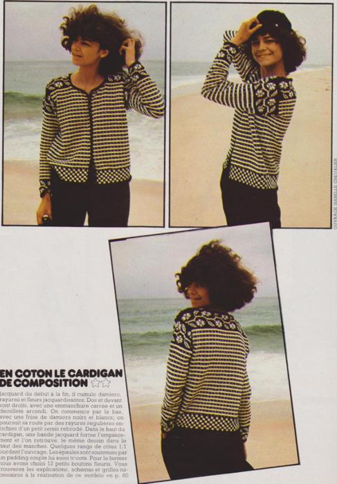 cardigan2-001 (487x700, 340Kb)