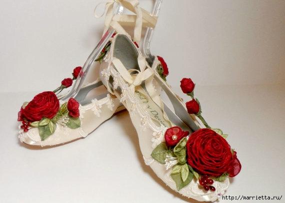 Цветы из ткани для украшения туфелек (24) (570x407, 105Kb)