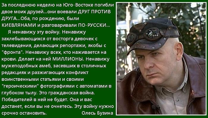 Донбасс:В слова о перемирии не верим, Украина постоянно по нам стреляет. За что по нам бьют? - Страница 6 119989708_RRRSS_R