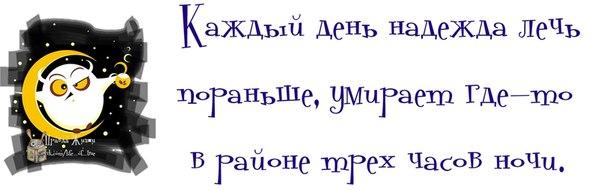 3085196_1372616360_frazochki2 (604x190, 26Kb)