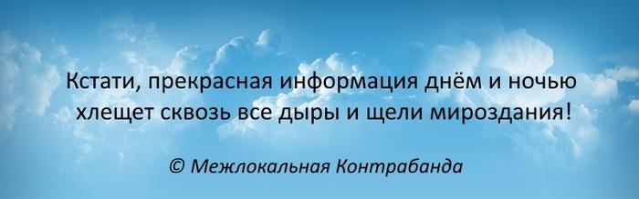1422746472_yepigraf (700x219, 99Kb)