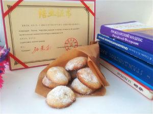печенье пельмешки 2 (300x225, 51Kb)