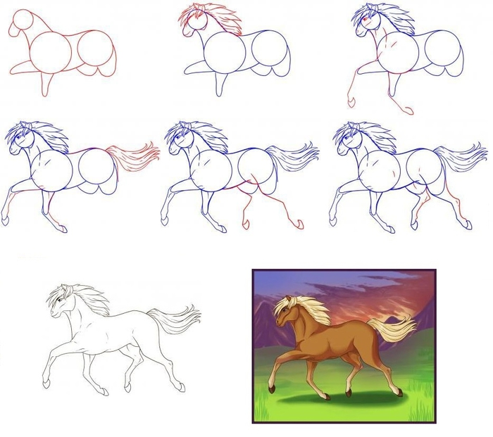 I рисовать лошадь поэтапно